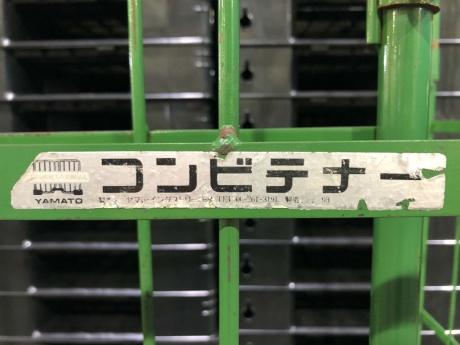 カゴ台車 K12/2-7