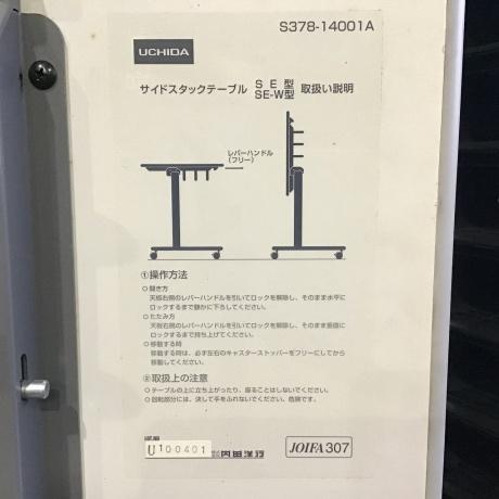 折り畳み式会議テーブル M9/20-1(C)