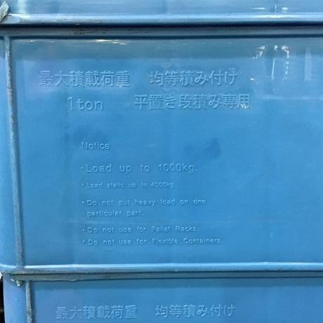 中古樹脂パレット  N1/21-2