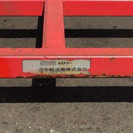 中古正ネステナー N6/4-5