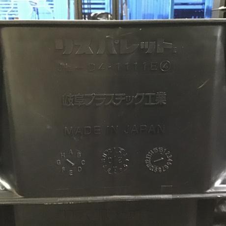 新品 樹脂パレット  N10/2-1