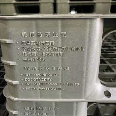 中古 樹脂パレット  R1/20-1