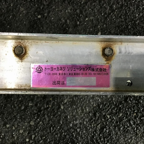 中古ローラコンベア N12/9-2[C]