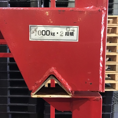 中古正ネステナー R2/12-1