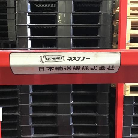 中古正ネステナー R2/12-2