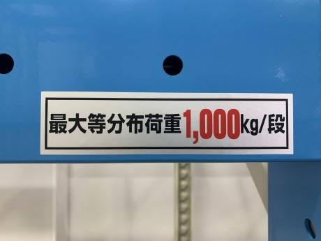中古パレットラック【基本型】 R3/30-1