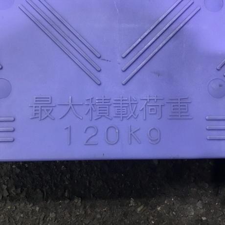 中古 手押し台車 N12/18-7